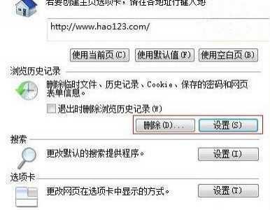查看带密码的qq相册 怎样查看QQ空间?#29992;?#30456;册