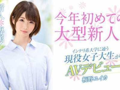 新出道的日本av女优 2016年1月日本最新出道AV新人有谁