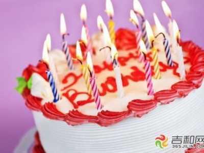 60岁过生日有什么讲究 60岁到80岁要低调过生日
