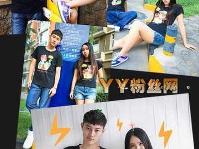 安妮annyQQ 伟大的安妮真名陈安妮男友庄柯植正面照片