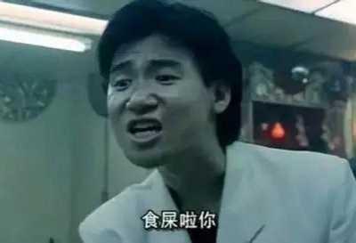 澳洲保健品欺骗中国人 有关澳洲Bioisland的争议