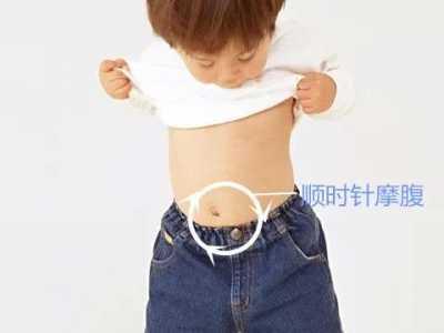 婴儿便秘怎么按摩肚子 这样按摩就能轻松解决