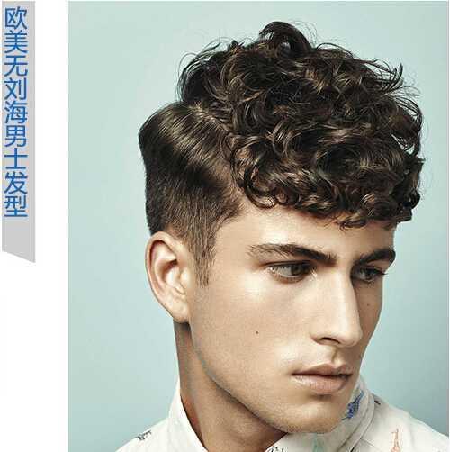 双鬓中带推平,一九分的刘海用男生向侧后方固定住,帅气a男生当头发着坏发蜡短头发高中生图片