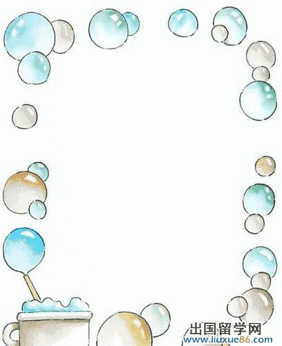 黑板报边框简单又漂亮 手抄报花边简单又漂亮