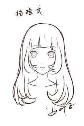 画女生头发简笔画图片 女生发型卡通简笔画图片