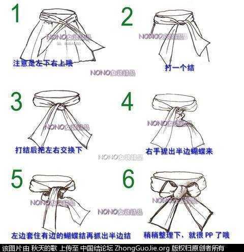 裙子带子怎么打蝴蝶结 腰带蝴蝶结打法图解