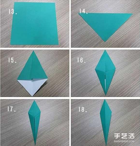 郁金香花的折纸图解步骤.