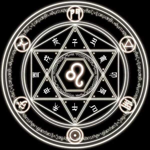 首页 星座 正文  ▲ 狮子座六芒星魔法阵符  拓达魔法三角阵由狮子座